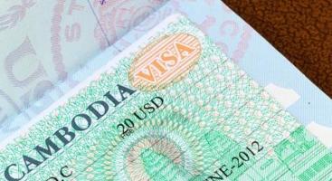 Visa to Cambodia
